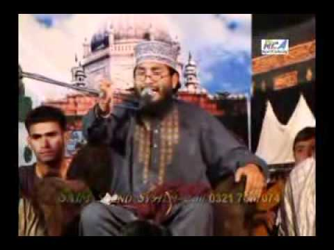 Syed Shahid Hussain Gardezi Taqreer In-12.flv video