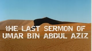 The last sermon of Umar bin Abdul Aziz ᴴᴰ ┇Emotional