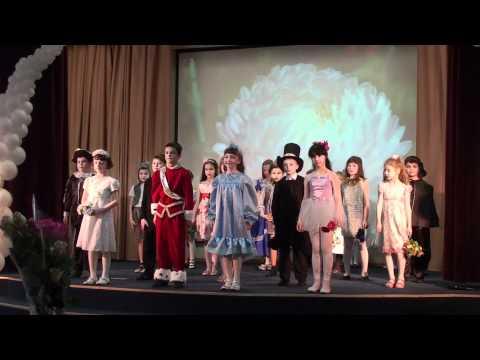 2Б на 4 школьном театральном фестивале 2012