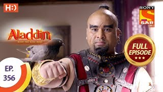 Aladdin - Ep 356 - Full Episode - 26th December 2019