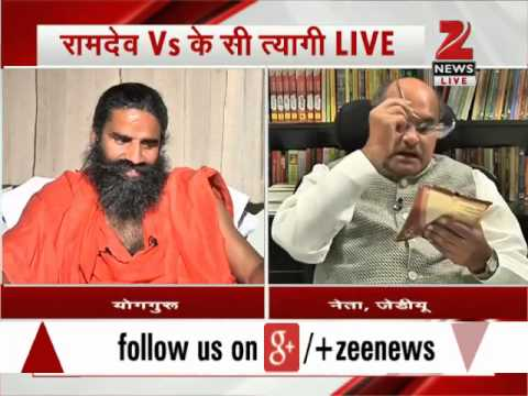 Divya Putrajeevak Seed only helps childless couple in conceiving: Baba Ramdev