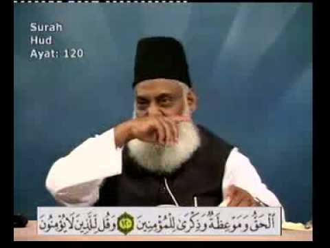 Bayan-ul-quran By Dr.israr Ahmed surah Hud Or Yousuf Ayaat:89-123 Or 1-35 Lecture 45 video