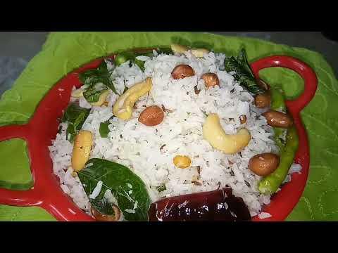 దసరా స్పెషల్ అమ్మవారి ప్రసాదం | కొబ్బరి అన్నం | Kobbari annam | Coconut Rice | Festivel special |