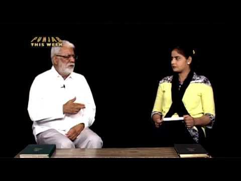 Punjab This Week with Jatinder Pannu - Karachi Kabul Volience
