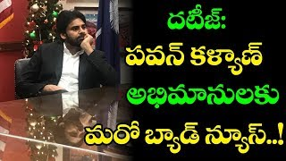 Pawan Kalyan Rejected Huge Remuneration For AP People | Janasena Party | #PawanKalyan | TTM