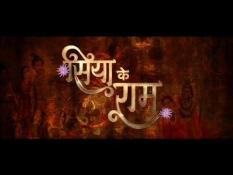 Siya Ke Ram - Ram & Sita Love Theme
