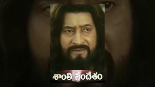 Santhi Sandesam   Full Length Telugu Movie   Krishna