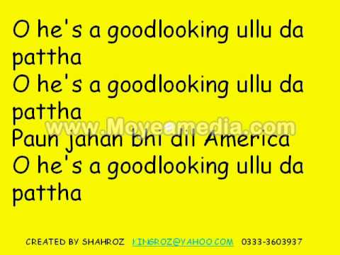 ULLO KA PATHA LYRICS