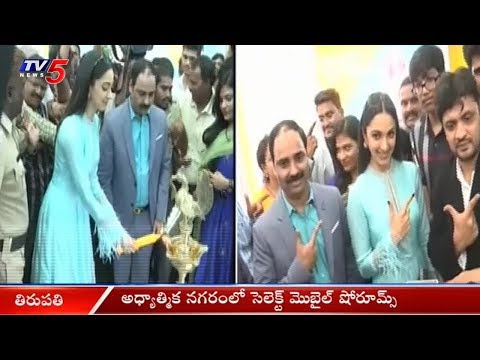 Celekt Mobile Store Opening By Bharat Ane Nenu Heroine Kiara Advani In Tirupati | TV5 News