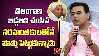 KTR Alleges Kodandaram and Uttam Kumar Over Alliance With TDP Party - NTV - netivaarthalu.com