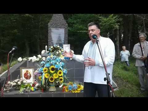 Промова Олега Тягнибока на відзначенні 75-річчя Акта відновлення Української держави