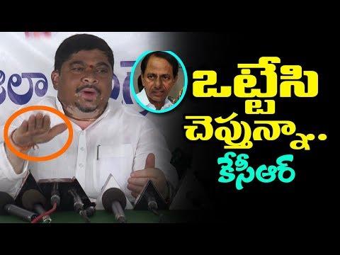 Congress Leader Ponnam Prabhakar Slams CM KCR & Gangula Kamalakar | TS Political News | Indiontvnews