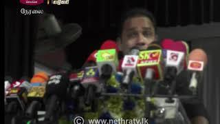 2020-09-28 | Nethra TV Tamil News 7.00 pm