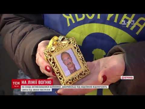 """Жінки-волонтерки з хмельницької """"Яворини"""" влаштували нашим воякам свято на фронті"""