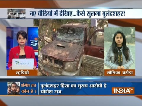 New video surfaces showing moments of violence in Bulandshahr