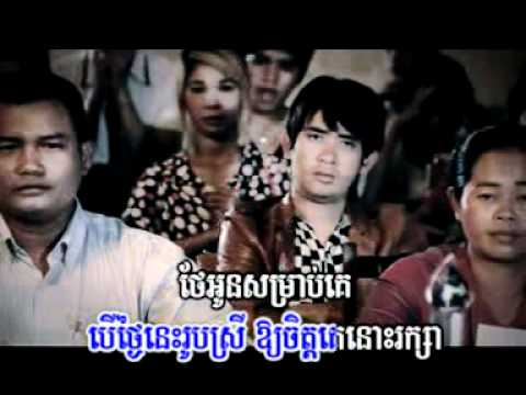 Thae Oun Samrab Ke