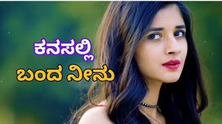 Best evergreen love song  new kannada whatsapp sta