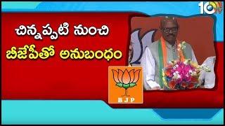 చిన్నప్పటి నుంచి బీజేపీతో అనుబంధం | TG Venkatesh Speaks about Relationship with BJP  News