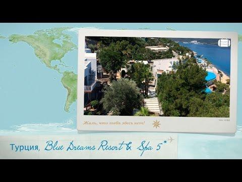 Видео отзыв об отеле Blue Dreams Resort & Spa 5 *  (Турция, Бодрум)