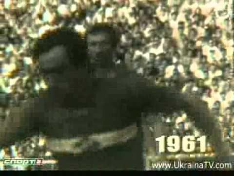 Чемпионат СССР 1961. Динамо (Киев) - Спартак (Москва) - обзор