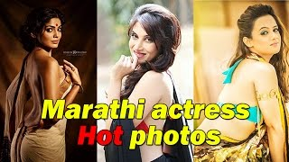 download lagu Marathi Actress Hot Pics  Marathi Actress  Photoshoot gratis