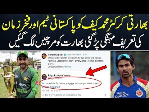 Muhammad Kaif Congrats Tweet About Pakistan Team on Winning Tri Series Final | Indian Reaction thumbnail
