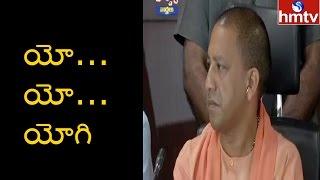 యూపీకి చుక్కలు చూపిస్తున్న యోగి | UP CM Yogi Adityanath Speed | Jordar News