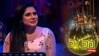 Ma Nowana Mama Season 02  with Sewwandi Ranathunga ( 04 - 09 - 2020 )