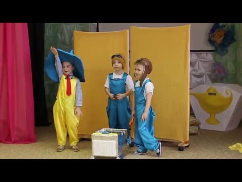 Театральная постановка  Приключение Незнайки и его друзей  д/сад Метелица г. Новый Уренгой