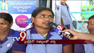 Child Line turns savior for distressed children || Naveena