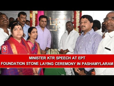 Minister KTR Speech At EPT Foundation Stone Laying Ceremony In Pashamylaram | Sangareddy | V6 News