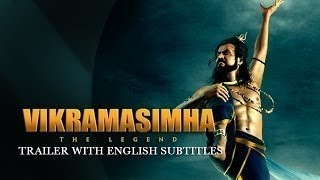 Vikramasimha - The Legend - Official Trailer With English Subtitles