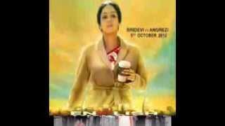 English Vinglish (2012) Tamil MP3 All Songs Free Download