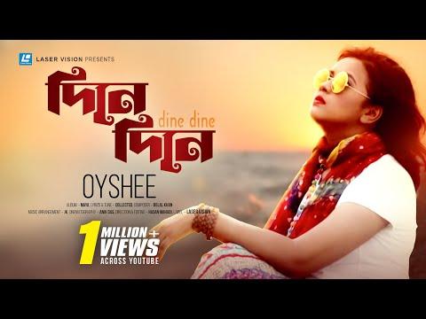 Dine Dine By Oyshee | HD Music Video | Belal Khan