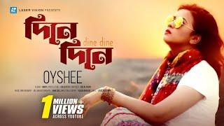 Dine Dine By Oyshee   HD Music Video   Belal Khan