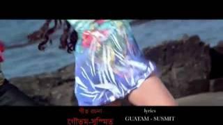 Kalke tumi amar_hot song from Murder bengali.flv