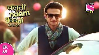 Chalti Ka Naam Gaadi…Let's Go - चलती का नाम गाड़ी...लेट्स गो - Episode 65  - 19th June, 2017