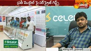 Celekt Mobile Store A. S. Rao Nagar | దసరా నవరాత్రుల సందర్బంగా సూపర్ ఆఫర్స్