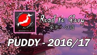 Road to Glory (2016) - True Japan Pro Wrestling (+Live Brand Split Recording)