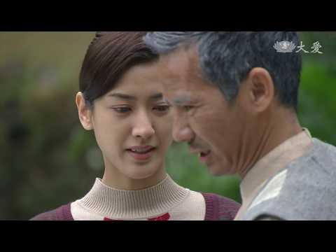 大愛-長盤決勝-EP 29