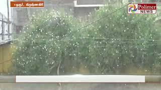 ஓசூரில் பலத்த காற்றுடன் கனமழை பெய்தது