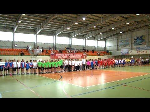 Президентские спортивные игры - республиканский этап (Саяногорск, 08.06.2017)
