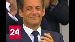 Во Франции задержан Николя Саркози - Россия 24