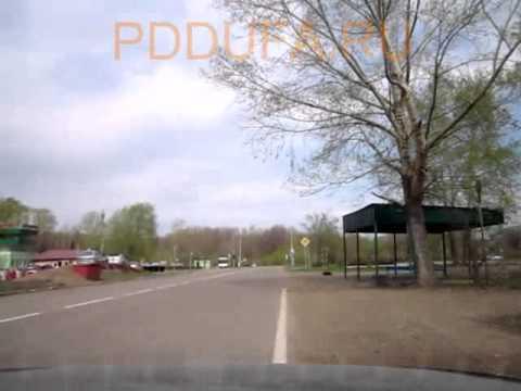 Автодром остановки