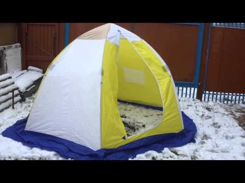 Зимняя палатка для рыбалки трансформер