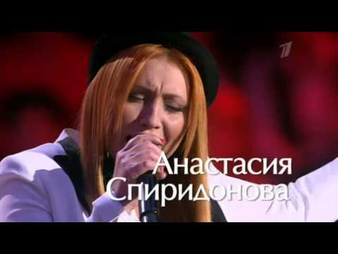 SHOW THE VOICE, A.SPIRIDONOVA & Z.HABIBULIN