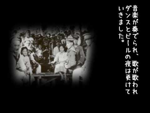 国旗の重み ~板東俘虜収容所 最終話~後編