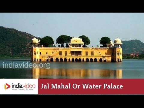Jal Mahal or Water Palace in Jaipur | India Video