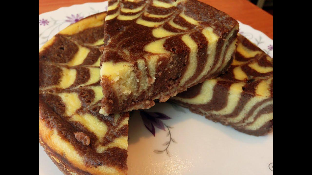 Пирог зебра с кефиром рецепт с пошагово в домашних условиях