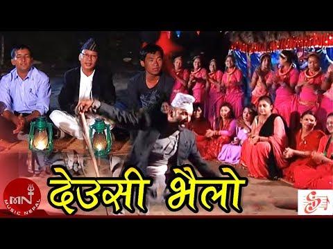 Deusi Bhailo By Shambhu Rai video